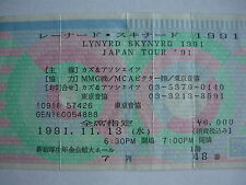 LYNYRD SKYNYRD JAPANESE USED CONCERT TICKET - 1991