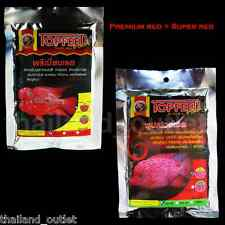 2x100g Food FlowerHorn Cichlid Fish Premium+Super Red SmallSize Floated Pellet07