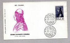 """ITALIA, ITALIE, ITALIEN, REPUBBLICA 1963 FDC """"FILAGRANO"""" PICO DELLA MIRANDOLA"""