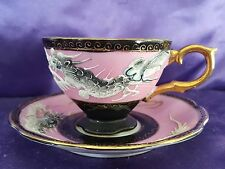 VTG SHAFFORD MORIAGE DRAGON PINK TEACUP CUP SAUCER SET HAND DECORATED STUNNING!