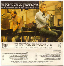 ARIK EINSTEIN & SHEM TOV LEVI Time Out CASSETTE CBS Israel Hebrew Folk Rock RARE
