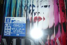 Madonna - MDNA - De Luxe Edition - CD - Japan with OBI - Sealed