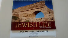 2016-2017 JEWISH CALENDAR (WALL).  Hebrew. Jewish Holidays, Yeshua, Messianic