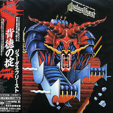 Defenders of the Faith [Remaster] by Judas Priest (CD, Jun-2005, Sony)