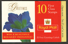"KX10 / DB13(11) 1997 Flowers ""Win A Bouquet"" (Loser) Greetings Booklet"