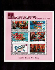 ST. VINCENT & THE GRENADINES 1994, #2014a/f S/S MINT VF NH CHINESE BOAT RACES !!