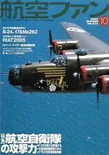 Koku Fan Oct.2005 B-24 B-17 Bomber Me262 Fighter RAF Typhoon F-15 Polish AF