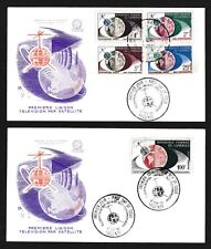 Cameroun # 380 - 383 & Airmail # C45 Telstar Satellite on 2 FDCs - I Combine S/H