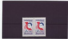 SYRIA - SG706 MNH 1959 CHILDRENS DAY - PAIR