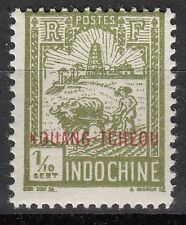 INDOCHINE TIMBRE COLONIE FRANCE  NEUF  N° 73 *   KOUANG TCHEOU
