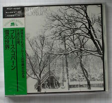 BRUCE COCKBURN - High Winds White Sky JAPAN CD OBI PCCY-00180 RAR!