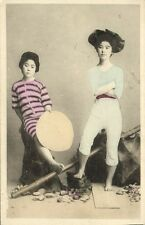 japan, Japanese Girls in Swimsuits Bathing Suits (1910s)