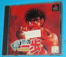 Hajime No Ippo - The Fighting! - Sony Playstation - PS1 PSX - JAP