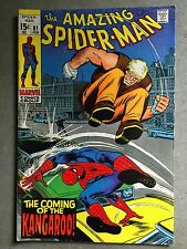 The Amazing Spider-Man #81 FN/VF (7) NO RESERVE (Feb 1970, Marvel)