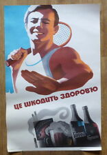 HUGE SOVIET UKRAINIAN VINTAGE UKRAINE SPORT HEALTH POSTER ANTI VODKA WINE SMOKE