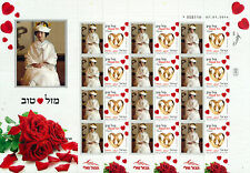 ISRAEL 2014 - 2015 WEDDING DRESSES SERIES JAPAN KIMONO  SHEET MNH