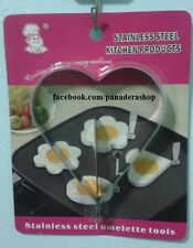 Heart  Shape Bento Stainless Steel Egg Ring Mold Pancake Molder