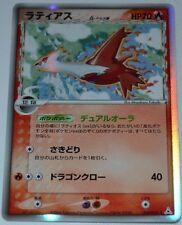 Japanese Holo Foil Latias # 010/052 EX Holon Phantoms Set Pokemon Cards Rares NM