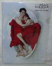 It's Okay That's Love POP OST Taiwan Promo Folder (ClearFile) Zo In Sung
