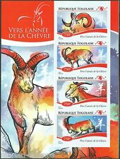 TOGO  2014 LUNAR NEW YEAR OF THE GOAT IMPERFORATE SHEET MINT NH