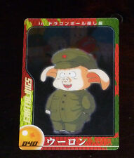 DRAGON BALL Z GT DBZ MORINAGA WAFER CARD CARDDASS NOT PRISM CARTE 040 JAPAN NEUF