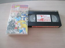 FINAL FANTASY 6 VI SUPER FAMICOM V JUMP V-JUMP OFFICIAL VHS TAPE!