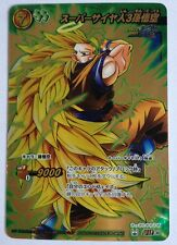 Dragon Ball Miracle Battle Carddass DB11 Super Omega 36 Son Goku Super Saiyan 3