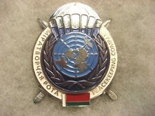 Belarus Army Badge UN Peacekeeping Company UNIFIL