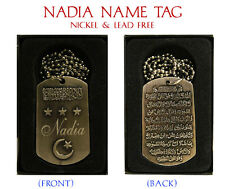 """NADIA"" Arabic Name Necklace Tag - Birthday Wedding Ayatul Kursi Eid Gifts"