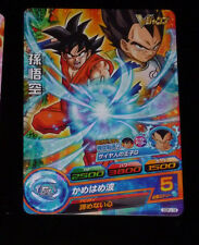 DRAGON BALL Z GT DBZ HEROES CARD PRISM CARTE GDPJ-19 PROMO DBH JAPAN 2015 NEUF