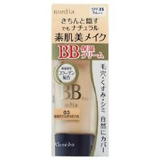 From JAPAN Kanebo media BB cream N SPF35 PA++ Collagen, hyaluronic acid Color 03