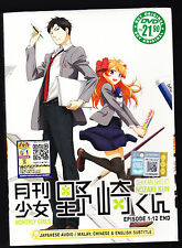 *NEW* MONTHLY GIRLS NOZAKI KUN *ENGLISH SUBS*ANIME DVD*US SELLER*FREE SHIPPING!*