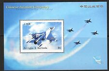 ANTIGUA SGMS4246 2009 CHINESE AVIATION  MNH