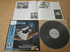 OST Gremlins/ Japan LP/ OBI Sheet Peter Gabriel Michael Sembello Quarterflash