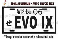 MITSUBISHI LANCER EVO IX 9 JAPANESE LICENSE PLATE TAG