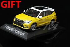 Car Model BYD Song 1:18 (Yellow & White) Slanting Plastic Base + SMALL GIFT!!!!!