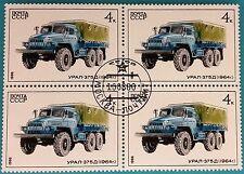 Rusia (URSS) - 1986 estampillada sin montar o nunca montada Bloque de 4 Sellos Cto militar coche Ural
