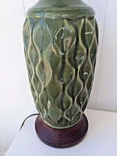 TALL Vintage Mid-Century GREEN Ceramic Teak Table Lamp Eames Era