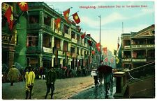 Hongkong,Independance Day,Queens Road,people,old original postcard