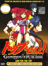 DVD Gunbuster THE MOVIE : AIM FOR THE TOP English Subtitle Anime ALL Region
