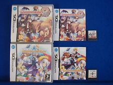 ds LUMINOUS ARC x2 Games 1 + 2 Lite DSi 3DS REGION FREE PAL ENGLISH LANGUAGE