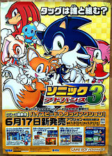 Sonic Advance 3 RARE GBA 51.5 cm x 73 Japanese Promo Poster