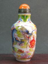 Chinese Two Dragon Hand Painted Peking Glass Snuff Bottle