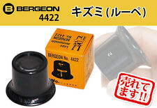 Swiss Bergeon 4422 No.2 loupe Eyeglass, 5x magnification. Lenses removable