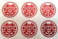 90-Red Double Happiness Wedding Invitation Envelope Stickers Seals-Round Shape