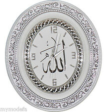 Oval Islamic Wall or Table Clock 'Allah' 0549  Silver/White