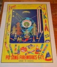 Vintage Po Sing Peacock  Brand Firework/Firecracker Poster MInt Conditon.