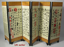 "Desk decorative chinese ""Xing calligraphy"" 6 panel folding screen"