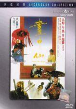 Picture of a Nymph (1988) English Sub_ Movie DVD _ Yuen Biao , Joey Wong Cho-Yin