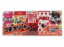 Meiji Petit 5 Pack Assorted Chocolate Apollo CoffeeBeat Marble Choco Baby Japan
